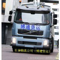 东莞市厚街镇聚盟公路港物流园发往山东省烟台市物流专线电话15818368941庄生