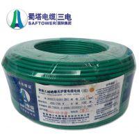 塔牌电缆三电BV6平方铜芯电线家装国标电线