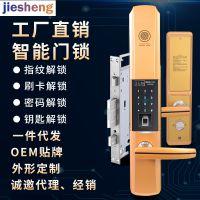 东莞捷盛防盗门智能锁S616滑盖指纹识别锁 家装指纹锁密码刷卡门锁生产厂家