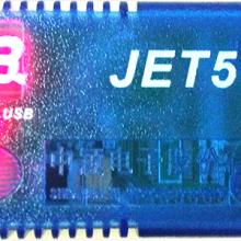 新唐NUC123LC2AN1单片机,联系QQ386923934,现货