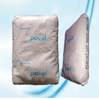 Kuraray日本可乐丽聚乙烯醇Poval PVA-205 分散剂用