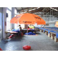 供应2米4直径户外广告太阳伞 防风伞架户外广告遮阳伞生产定做厂家