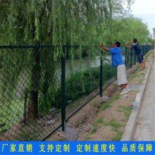 揭阳护栏网厂家 清远山区圈地钢丝网 易安装水库水利隔离围网 电焊网