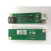 方显科技供应四线五线商业收款机POS触摸屏控制器