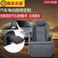 成都奔驰R级R350单人改装豪华商务电动座椅 嘉友吉星座椅报价厂家定做JYJX-041