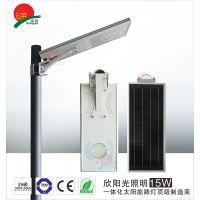 海南照明工程太阳能路灯新农村建设用一体化太阳能路灯 乡村路灯