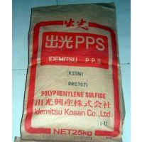 供应日本出光玻璃纤维加无机填充物增强防火V-0级PPS:K532P1,K531A1,K521A2