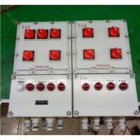 BXM铸铝防爆照明配电控制箱