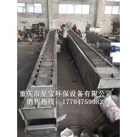 机械格栅除污机 重庆星宝生产厂家