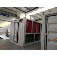 机架式负载、数据中心机房模拟负载、UPS电源测试装置LB-4KW-380VAC-J