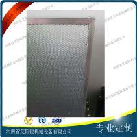 质量优质光触媒厂家 二氧化钛光催化网 铝基蜂窝光触媒滤网