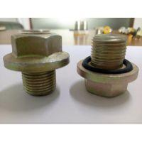 广西贵港昊冶限矩型液力偶合器易熔塞批量生产