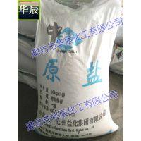 廊坊工业融雪剂现货/冬季除雪剂批发价/三河大粒盐畅销