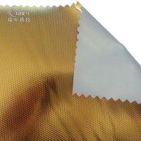 瑞年直销 面料铝箔 铝箔复合材料 箱包铝箔 可来样定制