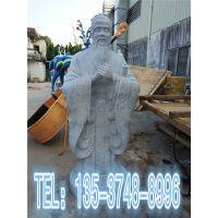 供应美陈摆件玻璃钢孔子模型雕塑玻璃纤维人物雕塑