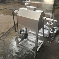 优质自熟式电加热粉条机 中天供应芭蕉芋粉条机