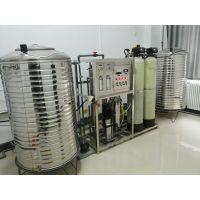 1T单级反渗透设备 汇通膜 河南纯净水设备厂家