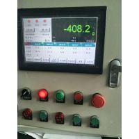 台湾樱花智能配料系统自动配料系统,饲料配料控制系统,称重配料控制