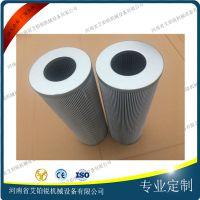 日本大生滤芯 TAISEI KOGYO P-G 艾铂锐供应高质量 大生液压滤