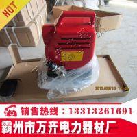 高质量 5.5kw超高压电动泵 带电磁阀大排量电动泵