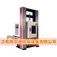 橡胶垫层高低温静刚度试验机