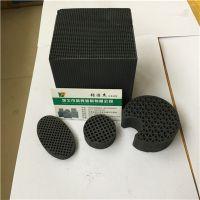 江苏淮安工业废气处理蜂窝活性炭厂家直营规格全可寄样品