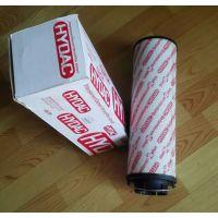 玻璃纤维折叠式贺德克滤芯0660R0*W/HC
