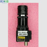 SENTECH工业相机维修STC-N63CJ-B视觉系统CCD相机维修