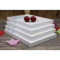 厂家生产PVC板材PVC发泡板PVC结皮板PVC雕刻镂空板PVC共挤板PVC丝印板