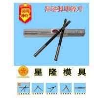 东莞铰刀供应商简述金刚石铰刀的使用方法