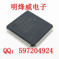 LPC1756FBD80 ARM微控制器 MCU LPC17 NXP恩智浦
