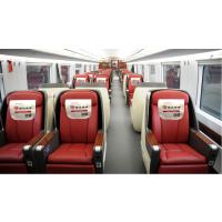 高铁广告运营、高铁列车厢广告投放、高铁外车身广告案例