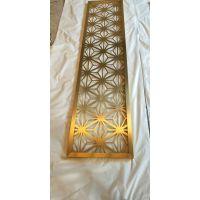 公明201香槟金不锈钢花格 古典艺术的装饰