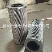NWU-122-352-80滤芯