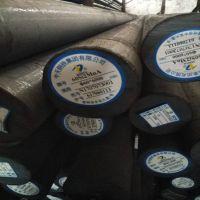 阜城现货供应5CrW2Si高工钢