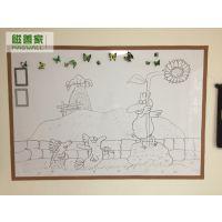 Magwall慈善家厂家批发生产磁性双层绿色环保书写无痕企业办公白板墙贴