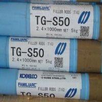 日本神钢NB-1,E5516-G低温钢焊条