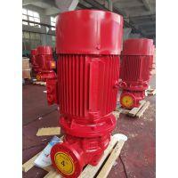 厂家直销300口径消火栓加压泵XBD3.2/220-300L 无负压供水设备 消防泵