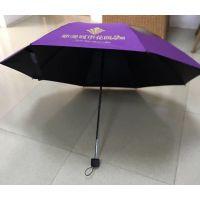 东莞广告雨伞 东莞广告伞制作 东莞广告礼品伞