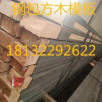 辉南县钢包木厂家50*50镀锌钢包木使用公司河北厂家