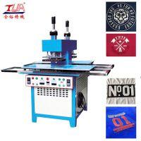 硅胶商标压胶设备 服装商标热压机 矽利康植胶压花机厂家