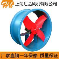 供应EB节能型壁式通风机,轴流风机,管道风机,管道轴流风机
