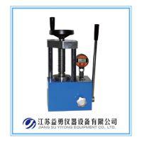 YY-12S数显手动压片机,数显手动压片机12T