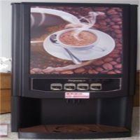 潍坊商用咖啡机奶茶机 商用咖啡机/奶茶机/SC-7902/SC-7903产品的详细说明
