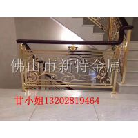 新特铝合金阳台雕花护栏-家居平台式装饰栏杆-室内装饰楼梯护栏