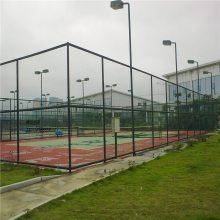 网球场护栏网价格 球场护栏网 篮球场围栏