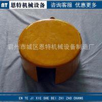 DDSFG10-01杆顶遮蔽罩 10kV带电作业电线杆杆顶绝缘遮蔽罩