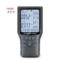 康纬弗甲醛VOC检测仪  甲醛检测仪器  空气质量检测仪