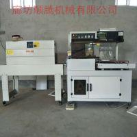 POF膜L型封切机 全自动热收缩包装机 覆膜套袋塑封机 顺腾机械全国供应