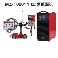 MZ-1000自动埋弧焊机 逆变埋弧焊接 焊接小车 桥梁钢结构焊接
